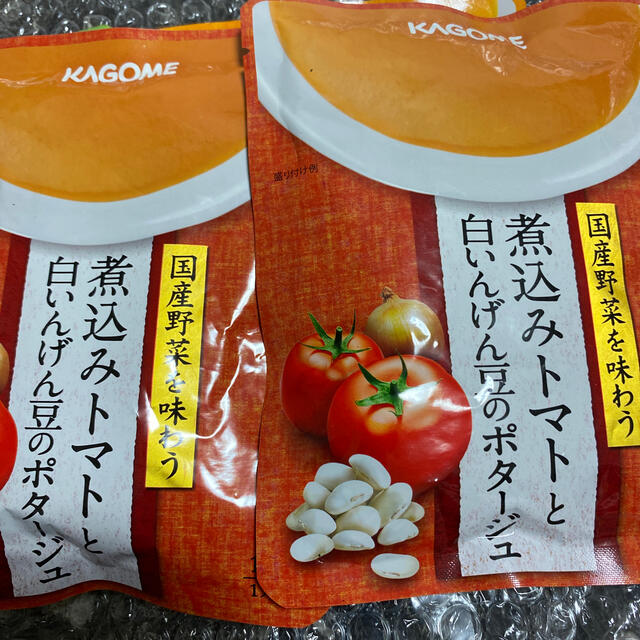 KAGOME(カゴメ)のKAGOME  カゴメ ポタージュ 4袋セット 食品/飲料/酒の加工食品(レトルト食品)の商品写真