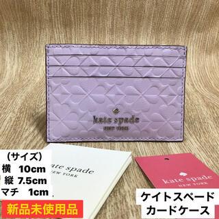 kate spade new york - 新品 ケイトスペード ♢ 人気商品 カードケース ピンク