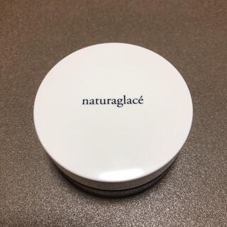 ナチュラグラッセ(naturaglace)のナチュラルグラッセ(フェイスパウダー)
