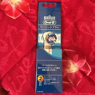 BRAUN - BRAUN Oral-B 純正品替えブラシ2個 パーフェクトクリーン