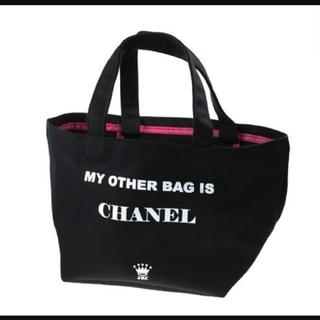 マイアザーバッグ(my other bag)の【新品未使用】my other bag is  (トートバッグ)