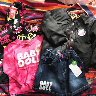 BABYDOLL - baby doll 長袖 アウター パーカースカートセット110