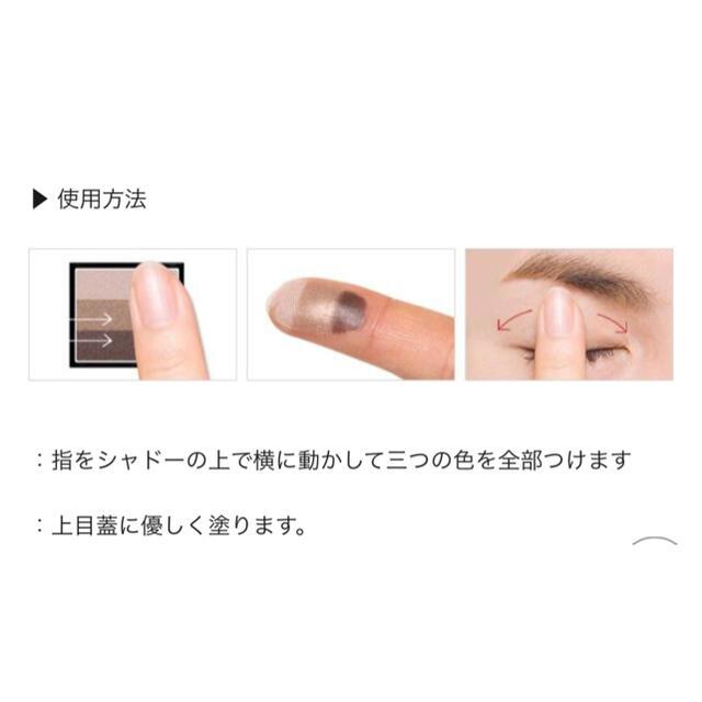 MISSHA(ミシャ)のMISSHA トリプルシャドー No.5 vintage plum コスメ/美容のベースメイク/化粧品(アイシャドウ)の商品写真