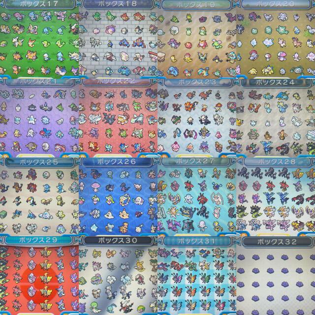 ポケットモンスター ウルトラムーン  エンタメ/ホビーのゲームソフト/ゲーム機本体(携帯用ゲームソフト)の商品写真