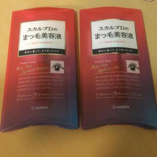 スカルプD - スカルプD  まつげ美容液  アンファー 2個セット