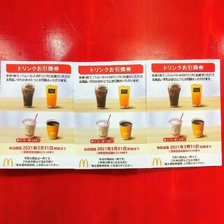 マクドナルド(マクドナルド)の3枚❤マクドナルドドリンクお引き換え券キャラメルラテ飲めるよ🍴α4(フード/ドリンク券)