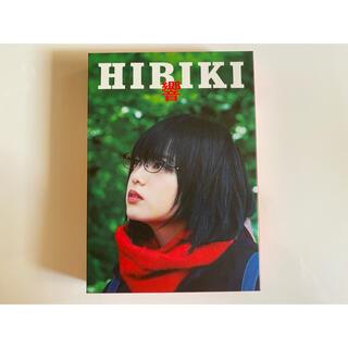 ケヤキザカフォーティーシックス(欅坂46(けやき坂46))の2018映画「響 -HIBIKI- 」製作委員会【豪華版〈3枚組〉】(日本映画)