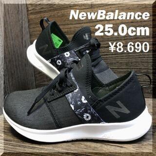 New Balance - 25.0cm ニューバランス NERGIZE W PK2(ブラック)