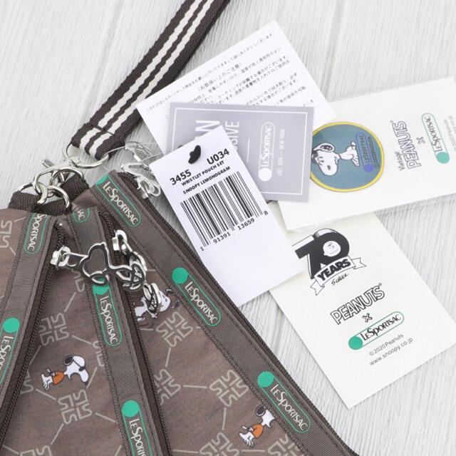 LeSportsac(レスポートサック)のレスポートサック 3点セットポーチセット新品 レディースのファッション小物(ポーチ)の商品写真