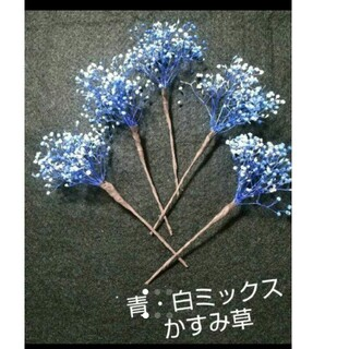 かすみ草の髪飾り花飾り 結婚式卒業式前撮り