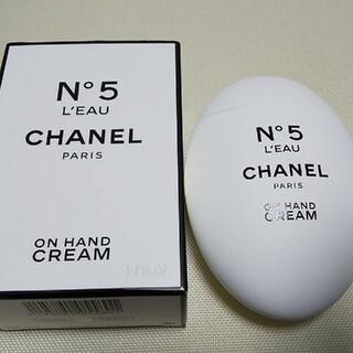 CHANEL - シャネル N°5 ローハンド クリーム ハンド&ボディクリーム 50ml
