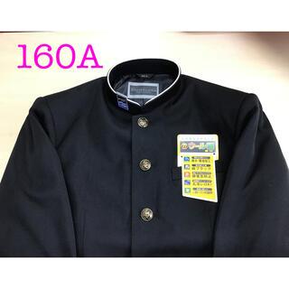 学生服160A