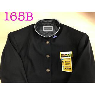 学生服165B