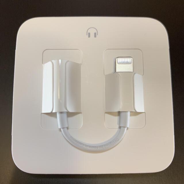 Apple(アップル)の【Apple純正】イヤホン変換アダプター【新品】 スマホ/家電/カメラの生活家電(変圧器/アダプター)の商品写真
