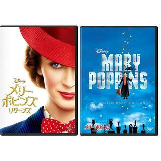 Disney - 新品未開封 メリー・ポピンズ セットリターンズ DVD エミリー・ブラント