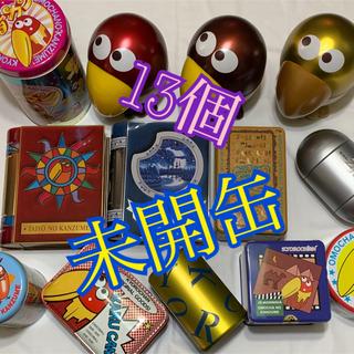 モリナガセイカ(森永製菓)のおもちゃの缶詰 13個セット 未開封(その他)