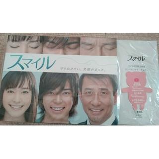 アラシ(嵐)のARASHIANSさん専用ページ スマイル【初回生産限定版】 DVD(TVドラマ)