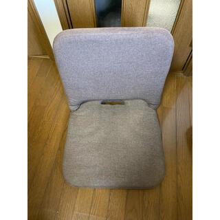 ニトリ(ニトリ)の座椅子 ニトリ(座椅子)