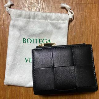 Bottega Veneta - ボッテガヴェネタ マキシ イントレチャート 二つ折り財布