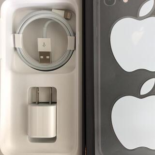 iPhone  充電器 正規品 Apple