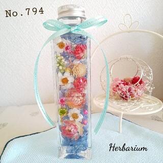 ハーバリウム No.794 ボタニカルブルー(その他)