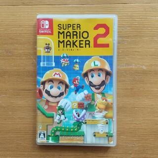 Nintendo Switch - スーパーマリオメーカー2 ニンテンドー スイッチ ゲームソフト