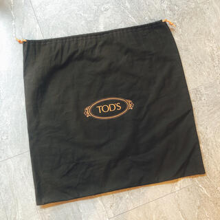 TOD'S - 新品未使用 トッズ TODS 布袋 カバン保管袋