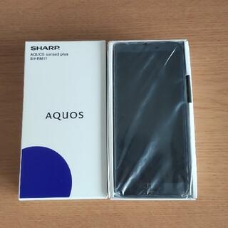 アクオス(AQUOS)のAQUOS sense3 plus simフリー ブラック(スマートフォン本体)