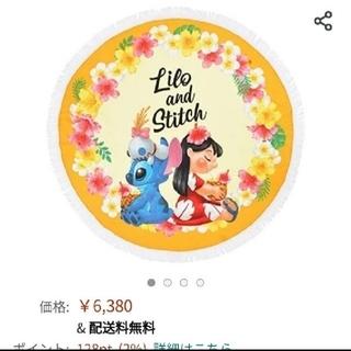 Disney - DISNEY STORE 完売 ソファーカバー ラウンドタオル