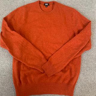 ユニクロ(UNIQLO)のユニクロ ニット セーター カシミア  オレンジ(ニット/セーター)
