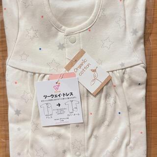 赤ちゃんの城 ツーウェイドレス 50〜70