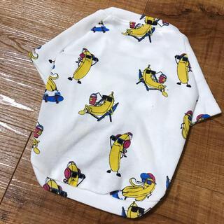 ドッグウエア◆バナナ柄リブT XL◆犬服◆フレブル