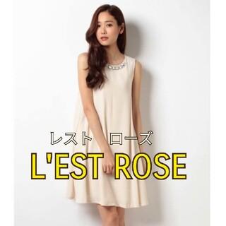 レストローズ(L'EST ROSE)のL'EST ROSE  レストローズ  ワンピース Aライン (その他)