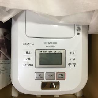 日立 - 【未使用品】日立 炊飯器 RZ-V100DM(W) パールホワイト