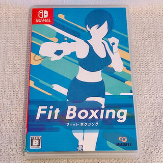 Nintendo Switch - Fit Boxing Switch フィットボクシング