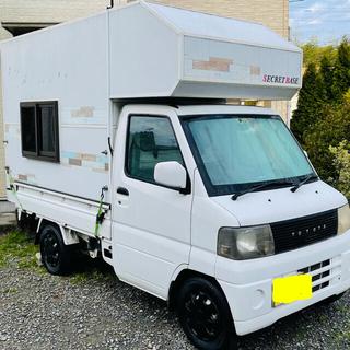 三菱 - 軽トラキャンピングカー期間限定セール❗️❗️(トラック込み)