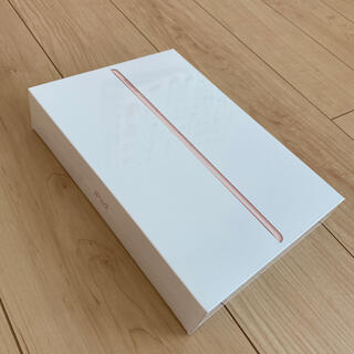 Apple - 【新品未開封】Apple iPad 第8世代32GB ゴールドWi-Fiモデル