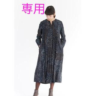 mina perhonen - 未使用ミナペルホネン*before2018new year item ワンピース