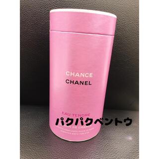 CHANEL - CHANELシャネル チャンス オータンドゥル バス タブレット  ホワイトデー