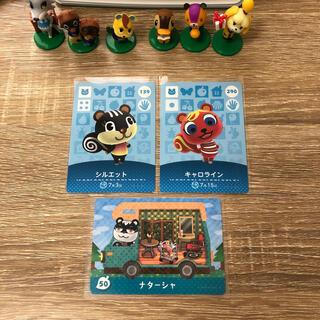 任天堂 - amiiboカード リス系セット