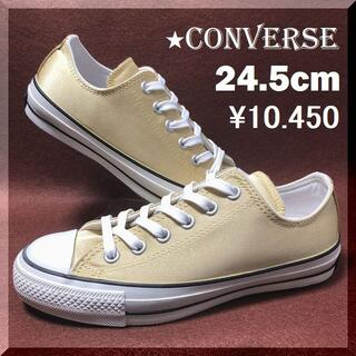 CONVERSE - 24.5cm コンバース オールスター 100 ニシジンオリ OX