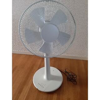 プラスマイナスゼロ(±0)のプラスマイナスゼロ 扇風機 リビングファン(扇風機)