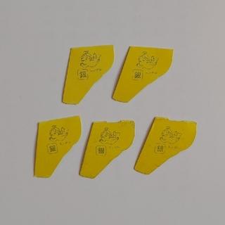 モリナガセイカ(森永製菓)の森永チョコボール 銀のエンゼル5枚(キャラクターグッズ)
