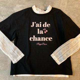 mezzo piano junior - 明日までクーポンで7%OFF!メゾピアノ 半袖+レース長袖Tシャツセット 150