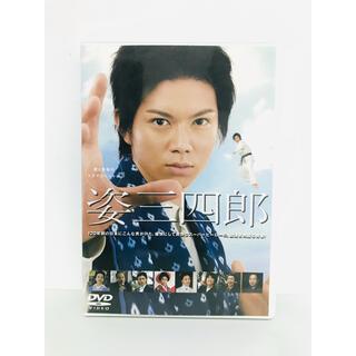 【新品同様】愛と青春のドラマスペシャル『姿三四郎』廃盤DVD/NEWS 加藤成亮
