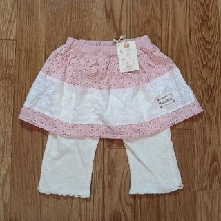 スカート 110 スパッツ レギンス付きスカート