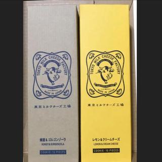 東京ミルクチーズ工場クッキー詰め合わせ(蜂蜜10枚とレモン10枚)(菓子/デザート)