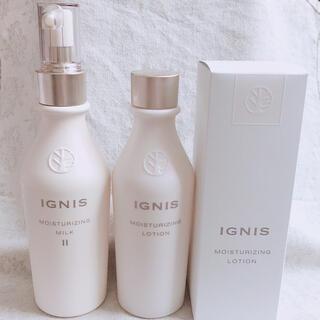 IGNIS - イグニス モイスチュアライジングミルク Ⅱ、モイスチュアライジングローション