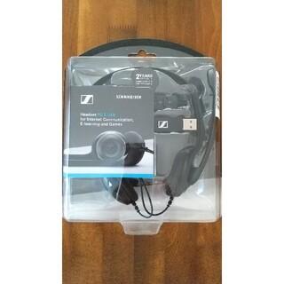 SENNHEISER - ゼンハイザー SENNHEISER PC 8 USB ヘッドセット 新品
