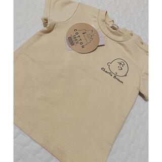 ピーナッツ(PEANUTS)の【新品80cm】SNOOPY チャーリーブラウン Tシャツ(Tシャツ)